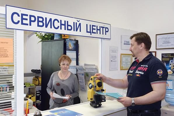 Сервисный центр ООО ГЕОСТРОЙИЗЫСКАНИЯ по ремонту геодезической техники